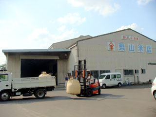 こちらが栗山米店の精米工場です。