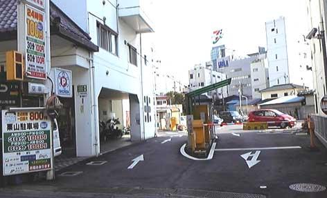 栗山駐車場