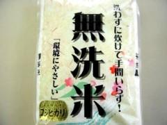 28年産 茨城県産コシヒカリ無洗米5K
